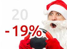 !9% скидка на все услуги
