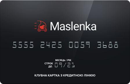 карта рассрочки СТО Масленка