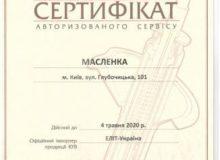 certificate_kyb