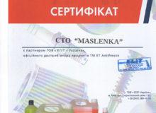 certificate_xt