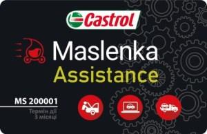Карта Assistance